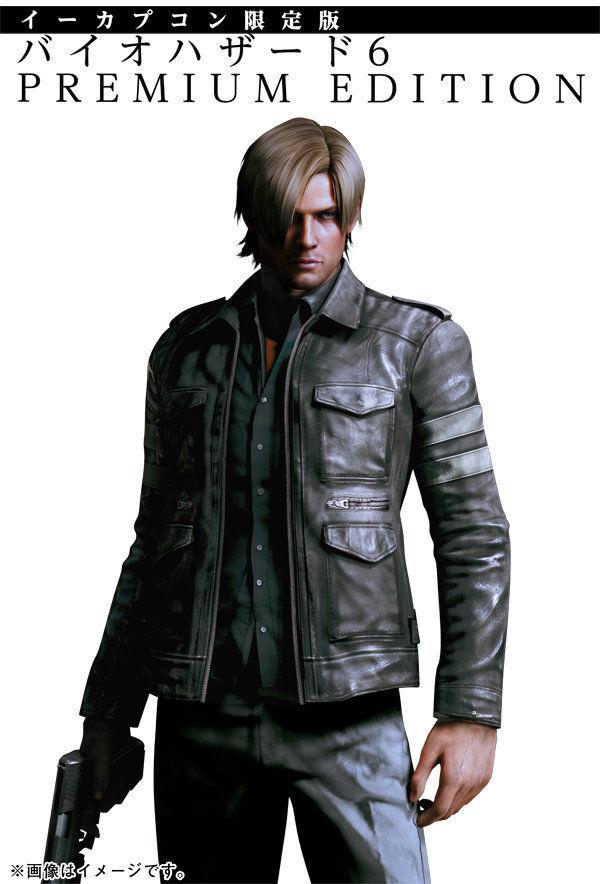 Leon Kennedy Game Jacket